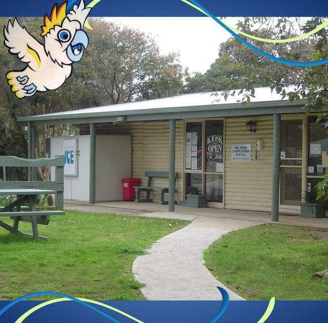 facilitieskioskpicjp1.jpg - large